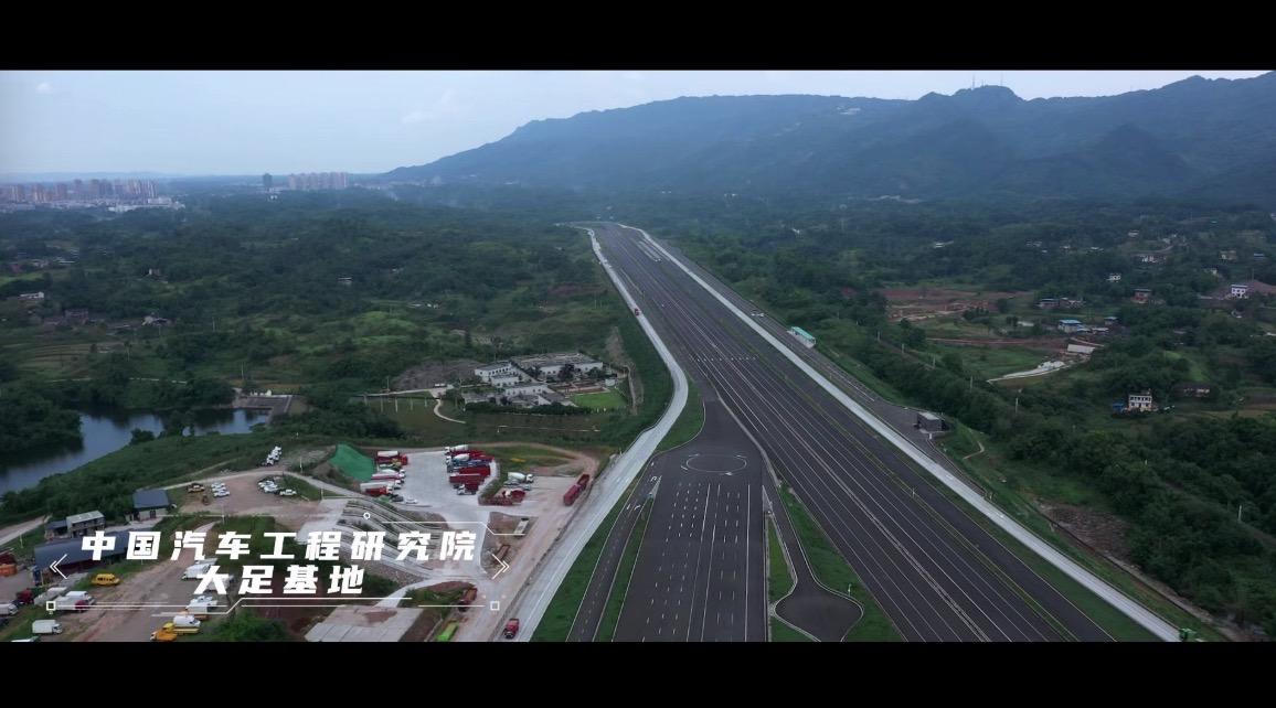 德龙X6000超级试验场将于9月17日在重庆大足举行首场活动